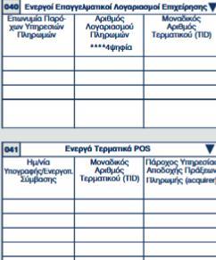online основы стандартизации сертификации
