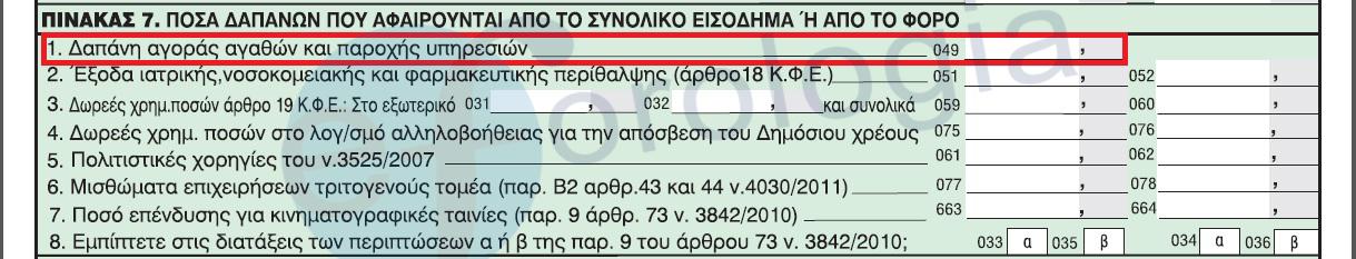2016 02 01%20%CE%951 3W