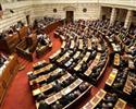 Αυτό είναι το τελικό φορολογικό νομοσχέδιο που κατατέθηκε στη Βουλή
