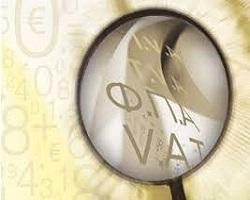 Εξετάζεται η επέκταση του μειωμένου συντελεστή του ΦΠΑ 13%