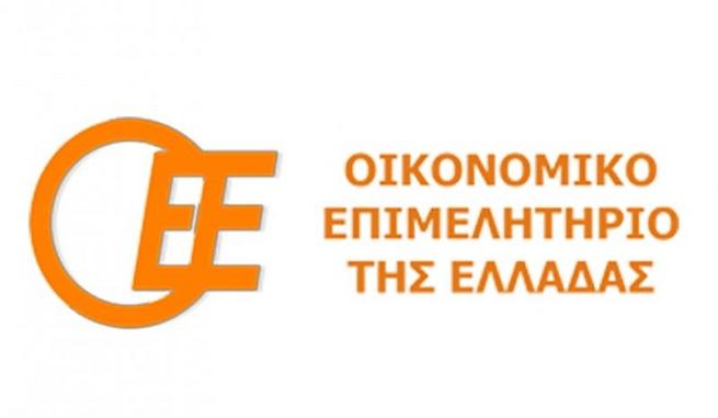 Ανακοίνωση ΟΕΕ για την Παροχή της Αναγκαίας Εκπαίδευσης των Λογιστών – Φοροτεχνικών Έτους 2019